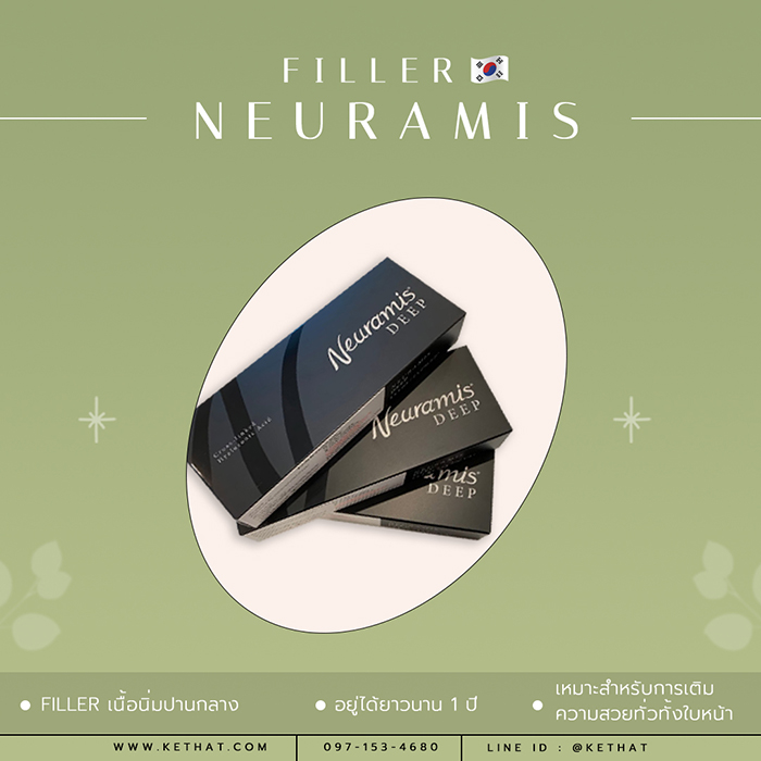 Filler Neuramis
